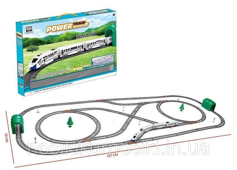 Детская железная дорога Power Train World BSQ 2186 - длина дороги 900 см