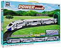 Детская железная дорога Power Train World BSQ 2186 - длина дороги 900 см, фото 4