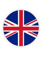 Великобритания - LTD