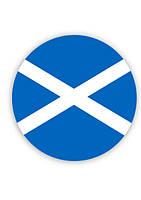 Шотландия - SLP