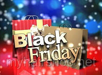 BLACK FRIDAY на все -10%!!!!!