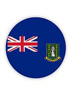 Британо-Виргинские Острова (BVI)