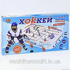 Хоккей настольный 0711 Play Smart на штангах