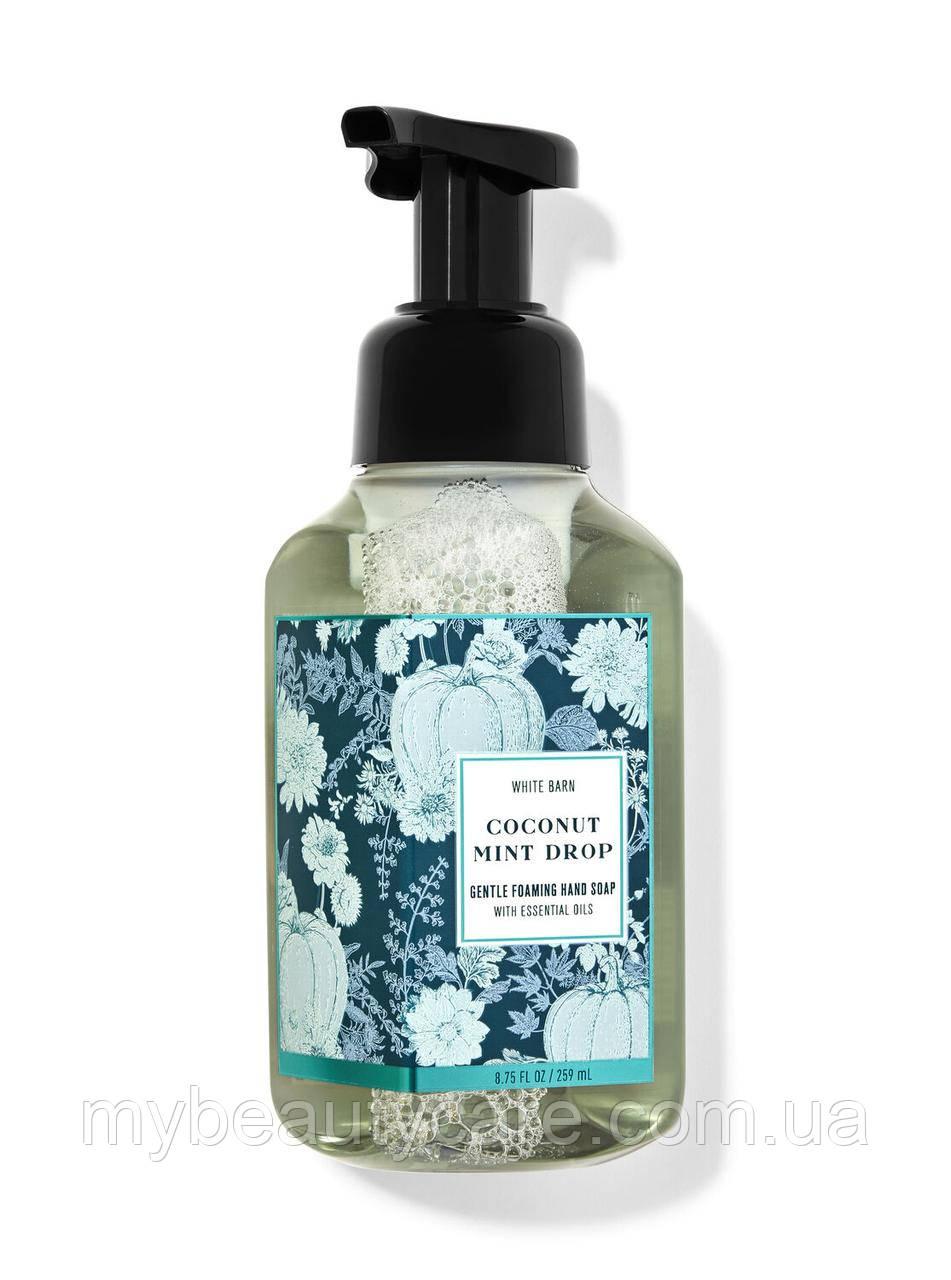 Парфюмированная пенка- мыло для рук Bath and Body Works Coconut Mint Drop