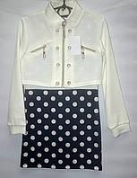 Сарафан с пиджаком для девочки 7-13 лет Fashion в горошек