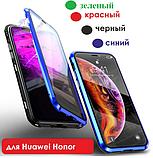 Магнитный металлический чехол FULL GLASS 360° для Huawei P40 Lite /, фото 2