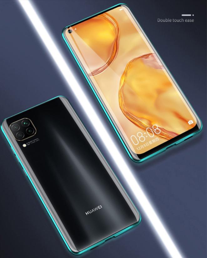 Магнитный металлический чехол FULL GLASS 360° для Huawei P40 Lite /