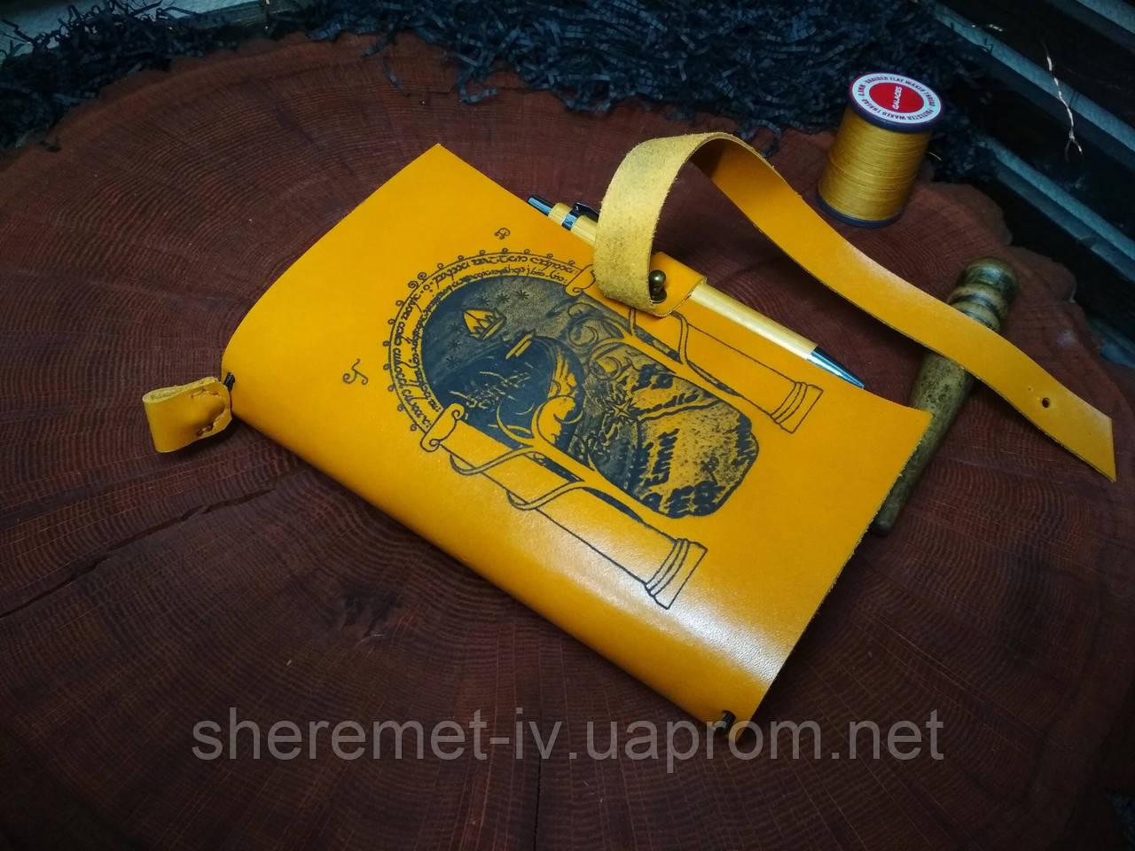 Кожаный блокнот Властелин Колец,  в подарочной упаковке. +бонус
