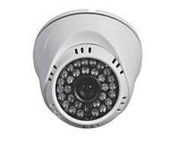 Видеокамера Atis AMD-1MIR-20W(Lite)/3.6