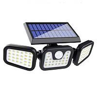 Настенный солнечный светильник. 74SMD. 3 лампы-головки. 3 режима. Датчики движения и освещенности.