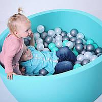 Детский сухой бассейн с шариками ! Мягкий развивающий сухой бассейн ! Новинка ! Отличный вариант на подарок !