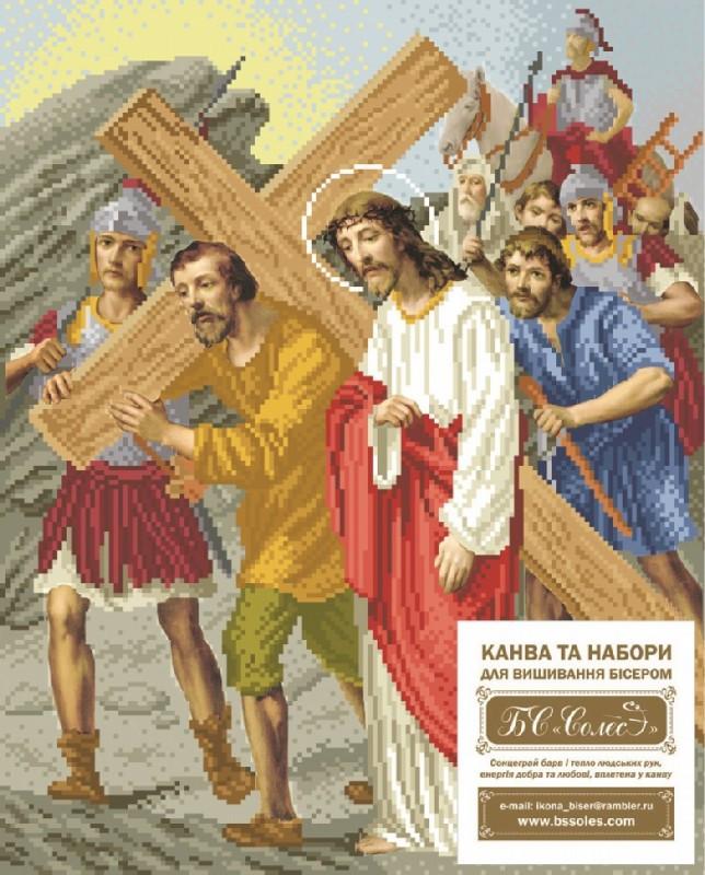 Вишивка бісером Симон з Киринеї допомагає Ісусові нести хрест