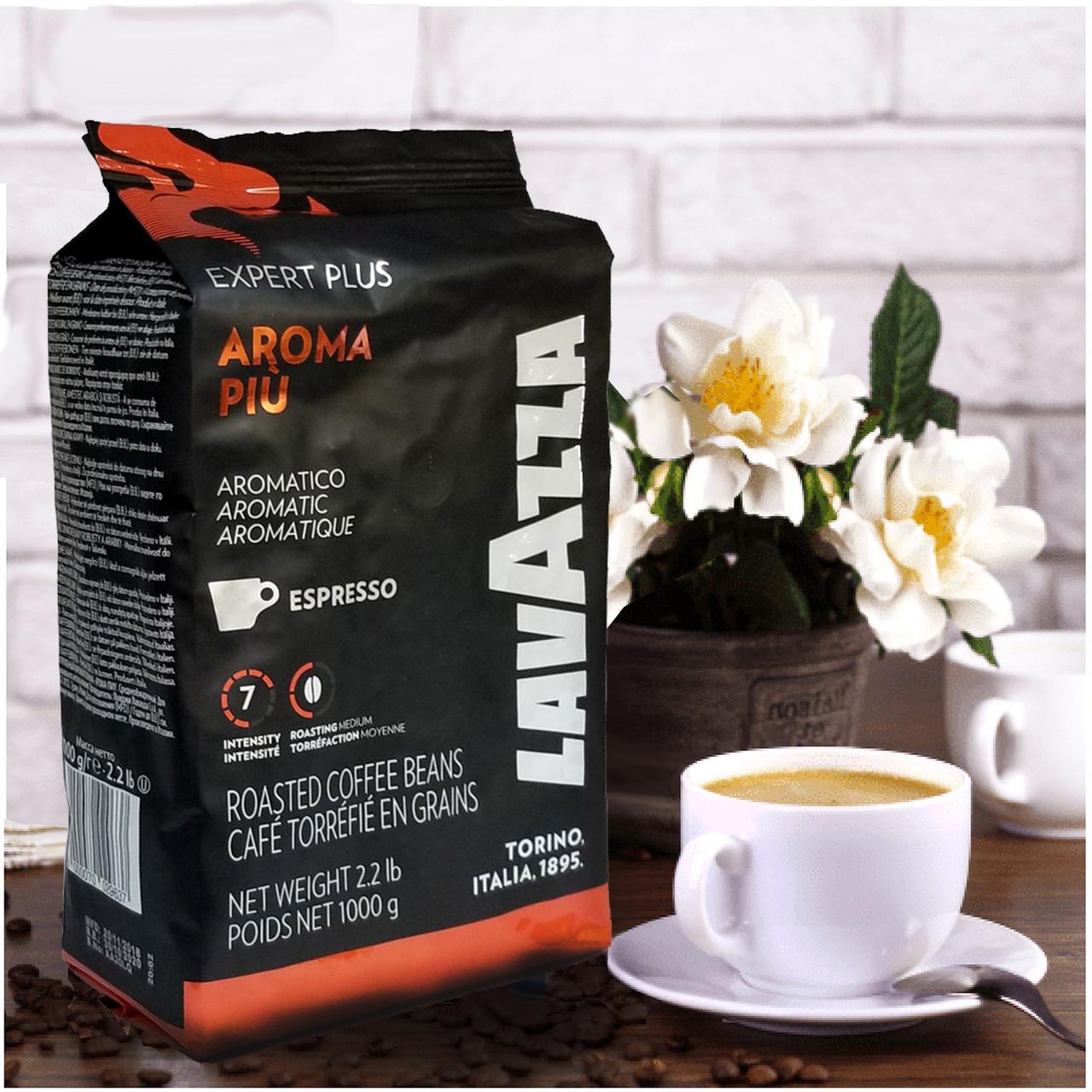 Зерновой Кофе Lavazza Aroma PIU 1 кг. 80% Арабики, 20% Робусты