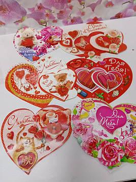 Валентинка с накладными элементамА5 17.5 см на 12.5 см с рисунком и поздравлением открытка сердечко