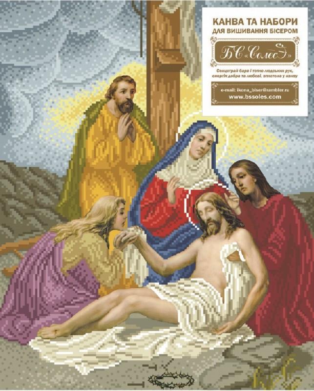 Вишивка бісером Ісуса знімають з хреста