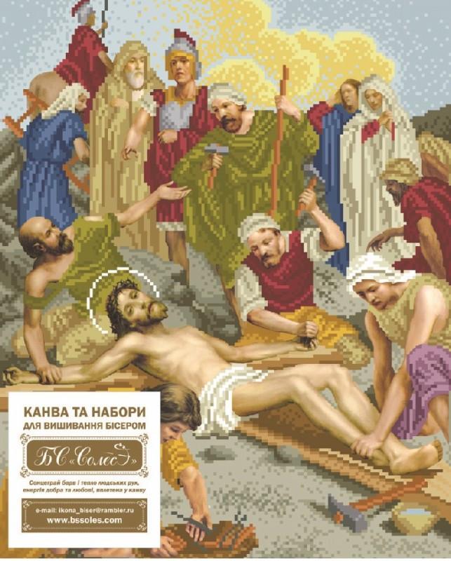 Вишивка бісером Ісуса прибивають до хреста