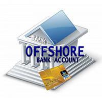 Счета в оффшорных банках