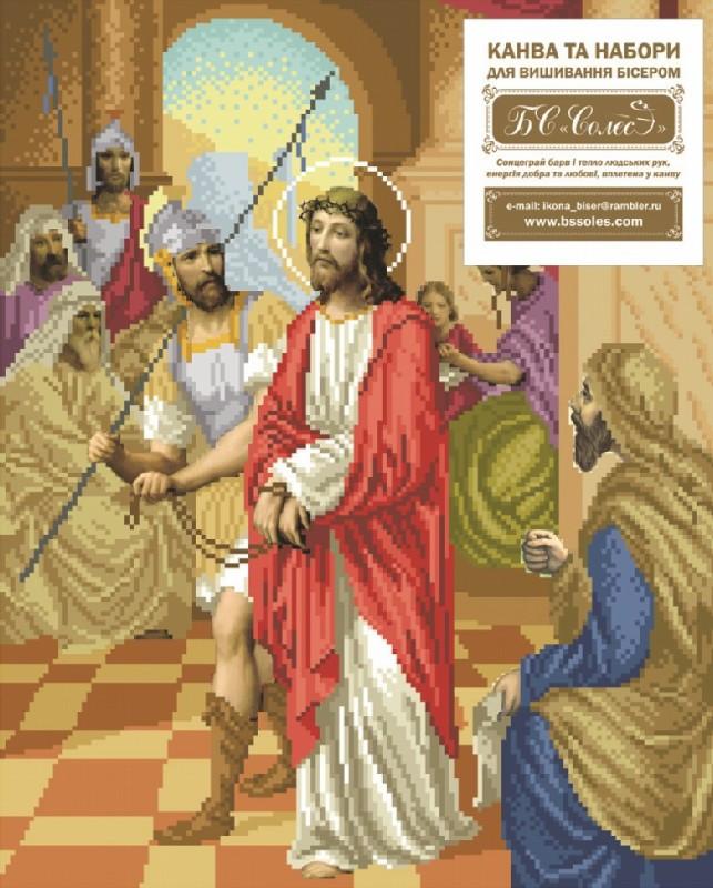 Вышивка бисером Иисуса осуждают на смерть