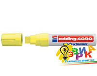 Меловой маркер желтый Макси