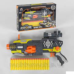 Детский игрушечный Автомат SB 416 - бластер с мягкими пулями, звук, вибрация