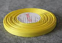 Лента репсовая желтая 0,6 см 25 ярд арт.15