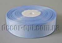 Лента репсовая оттенок голубого 2,5 см 25 ярд арт.172