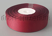 Лента репсовая оттенок бордового 2,5 см 25 ярд арт.048