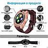 Умные часы Smart Watch V8 сенсорные - смарт часы Золотые (R505), фото 4
