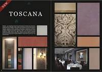 Toscana известковая декоративная штукатурка 5кг (Тоскана)
