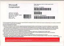 Windows 10 Профессиональная Professional 64-bit Русский Russian на 1ПК OEM (FQC-08909)