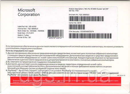 Windows 10/Windows 11 Професійна Professional 64-bit Російська Russian на 1ПК OEM (FQC-08909), фото 2