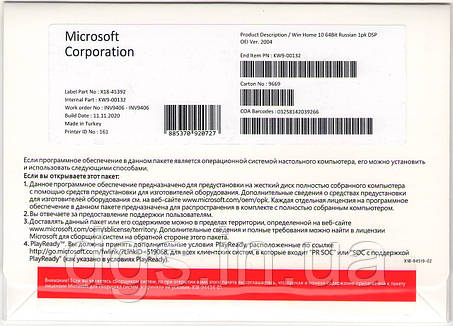 Windows 10/Windows 11 Домашня Home 64-bit Російська Russian на 1ПК OEM (KW9-00132), фото 2