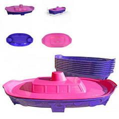 """Пісочниця """"Кораблик"""" (рожево-фіолетовий) 03355/1"""