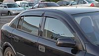 Ветровики Опель Астра | Дефлекторы окон Opel Astra G Sd/Hb 5d 1998-2004