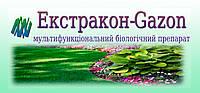 Екстракон Газон (1кг)