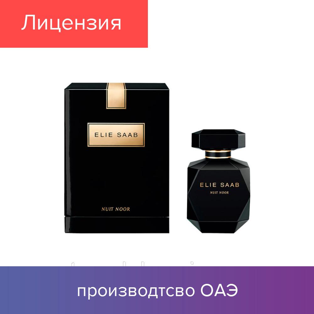 90 ml Tester Elie Saab Nuit Noor. Eau De Parfum | Тестер Парфум Елі Сааб Нют Ноор 90 мл