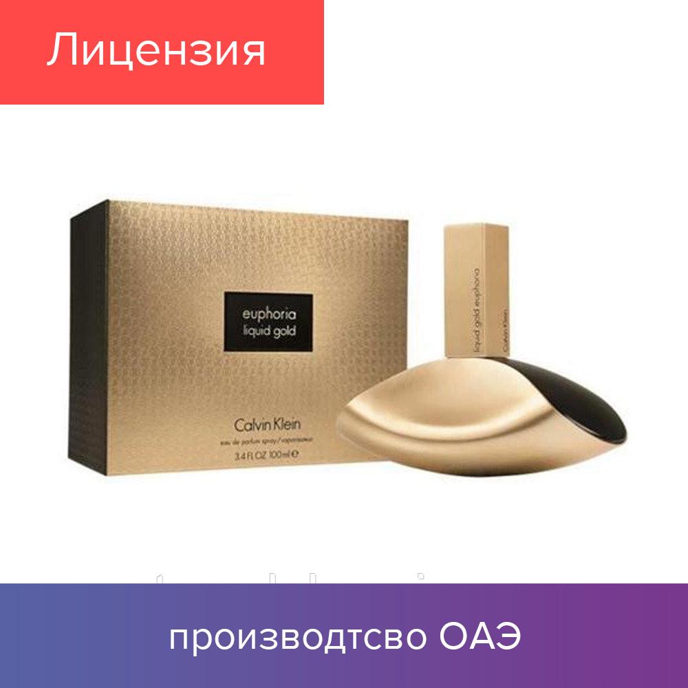 100 ml Кельвин Кляйн Liquid Gold Euphoria Women. Eau de Parfum | Духи Кельвин Кляйн Эйфория 100 мл
