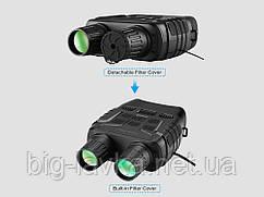 Бинокль для охоты с функцией ночного видения Boblov