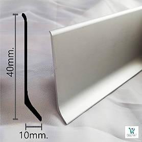 Плинтус алюминиевый напольный 40х10х2000мм Profilpas 90/4. Дизайнерский металлический плинтус анодированный