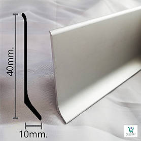 Плінтус алюмінієвий підлоговий 40х10х2000мм Profilpas 90/4. Дизайнерський металевий плінтус анодований