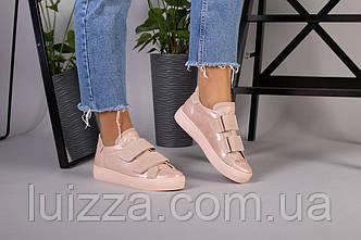 Жіночі кросівки пудра сатин 36