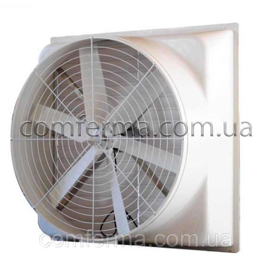 Осьовий скловолоконний вентилятор 1060х1060 мм