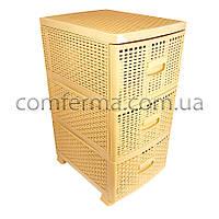 Комод пластиковый под плетёный ротанг на 3 ящика (бежевый)