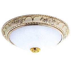 Люстра потолочная золотая SLAVIA LED 20W YS007/20w