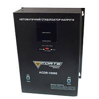 Стабилизатор напряжения FORTE ACDR-10kVA NEW (45770)