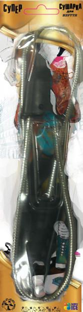 Сушилка для обуви ТМ BubbleIce