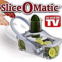 Овощерезка Slice O Matic (Слайс О Матик), устройство для аккуратной нарезки, фото 1