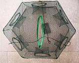 Садок Salmo (шестиигольный, PL) 60х50см / 23см UT6050, фото 2