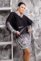 Эффектная теплая туника-платье больших размеров (рр 42-62)