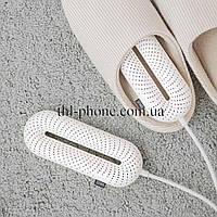 Сушилка для обуви с таймером Xiaomi Sothing Zero-Shoes Dryer (DSHJ-S-1904) xiaowu shoe dryer 3050281